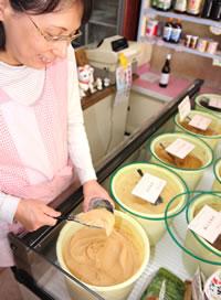 白味噌の量り売り