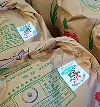 滋賀県環境こだわり農産物認証の米、大豆