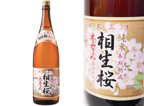 西京漬けに最適の相生桜本みりん