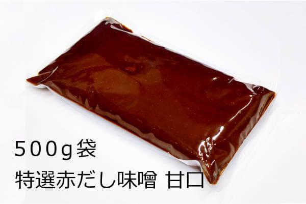 特選赤だし味噌・甘口 500g袋、愛知県の豆味噌と3種の米味噌をブレンドした赤だし味噌