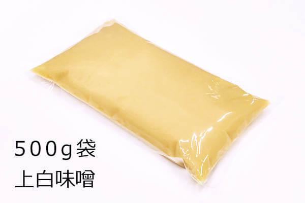 上白味噌 500g袋、滋賀県産大豆と国産米を使用した2倍麹手作り製法の本格白味噌