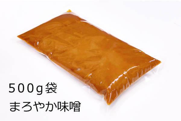 まろやか味噌 500g袋、滋賀県産の米、大豆を使用し手作りで仕込んだ長期熟成の天然醸造味噌
