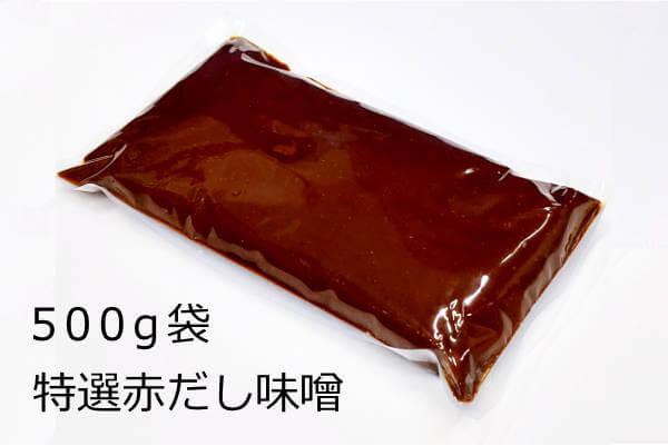 特選赤だし味噌 500g袋、愛知県の八丁味噌を2種類と米味噌をブレンドした香り豊かな赤だし味噌