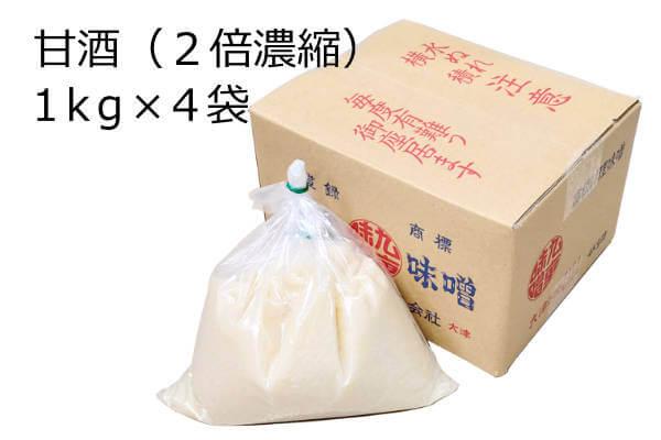 甘酒1kg×4袋、2倍濃縮で手作り米麹を使った全麹の非加熱・生甘酒です。