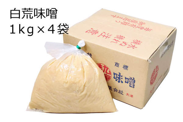 白荒味噌 1kg×4袋