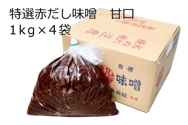 特選赤だし味噌・甘口 1kg×4袋、愛知県の豆味噌と3種の米味噌をブレンドした赤だし味噌
