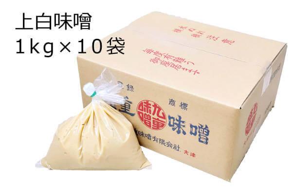 上白味噌 業務用サイズ 1kg×10袋