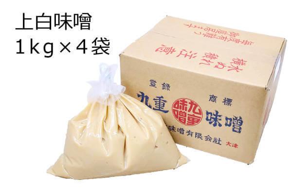 上白味噌 業務用サイズ 1kg×4袋