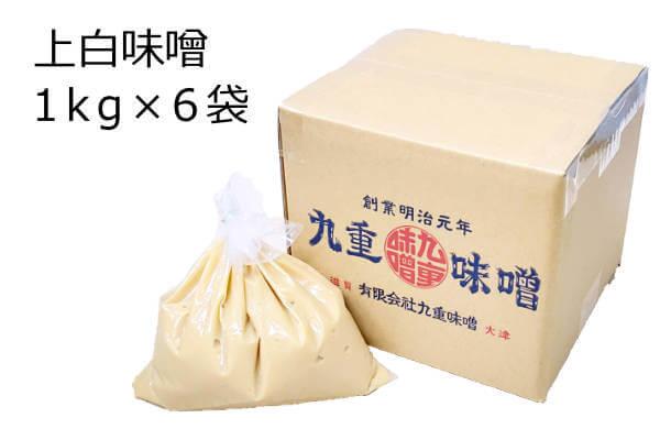 上白味噌 業務用サイズ 1kg×6袋