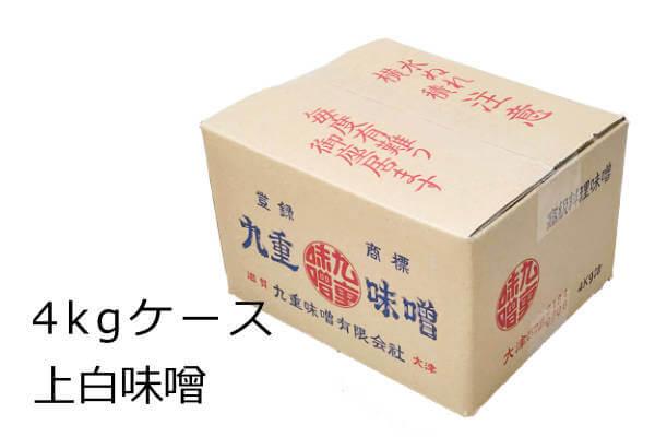 上白味噌 業務用サイズ 4kgケース