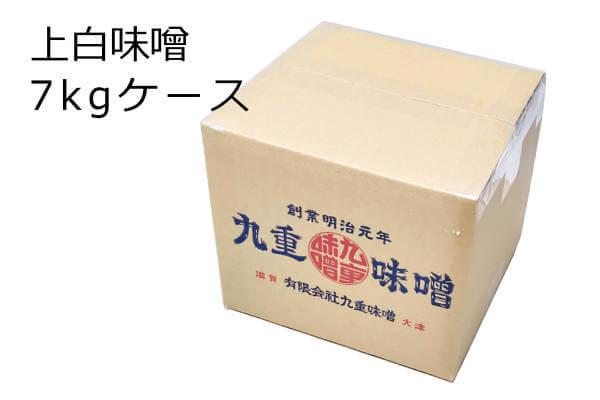 上白味噌 業務用サイズ 7kgケース