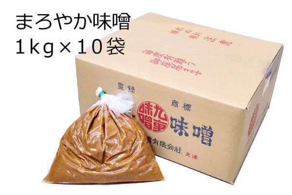 まろやか味噌 1kg×10袋