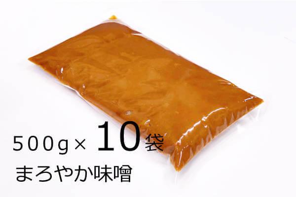まろやか味噌 500g×10袋、滋賀県産の米、大豆を使用し手作りで仕込んだ長期熟成の天然醸造味噌