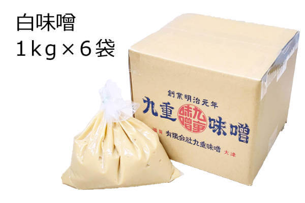 白味噌 1kg×6袋