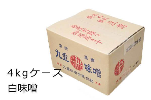 白味噌 業務用サイズ 4kgケース