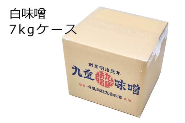白味噌 業務用サイズ 7kgケース